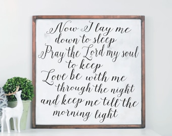 Child Prayer Wood Sign, Now I Lay Me Down To Sleep, Modern Farmhouse Nursery, Fixer Upper Sign, Baby Shower Gift, Farmhouse Sign, Nursery