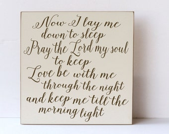Child Prayer Wood Sign, Now I Lay Me Down To Sleep, Nursery Decor, Wall Art for Nursery, Child Room Decor, Family Decor, Typography Sign