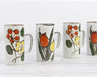 1980's Coffee Cups Set Of 4 Coffee Cups 1980's Tall Coffee Mugs Fun Coffee Cups Retro Coffee Mugs Earthtone Coffee Cups Funky Coffee Cup