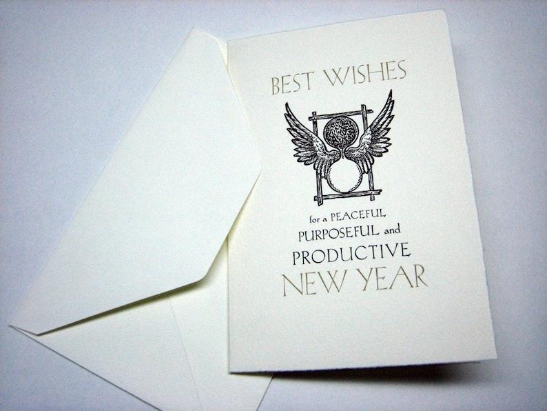 Letterpress New Years Cards  packs of 10 w/envelopes image 0