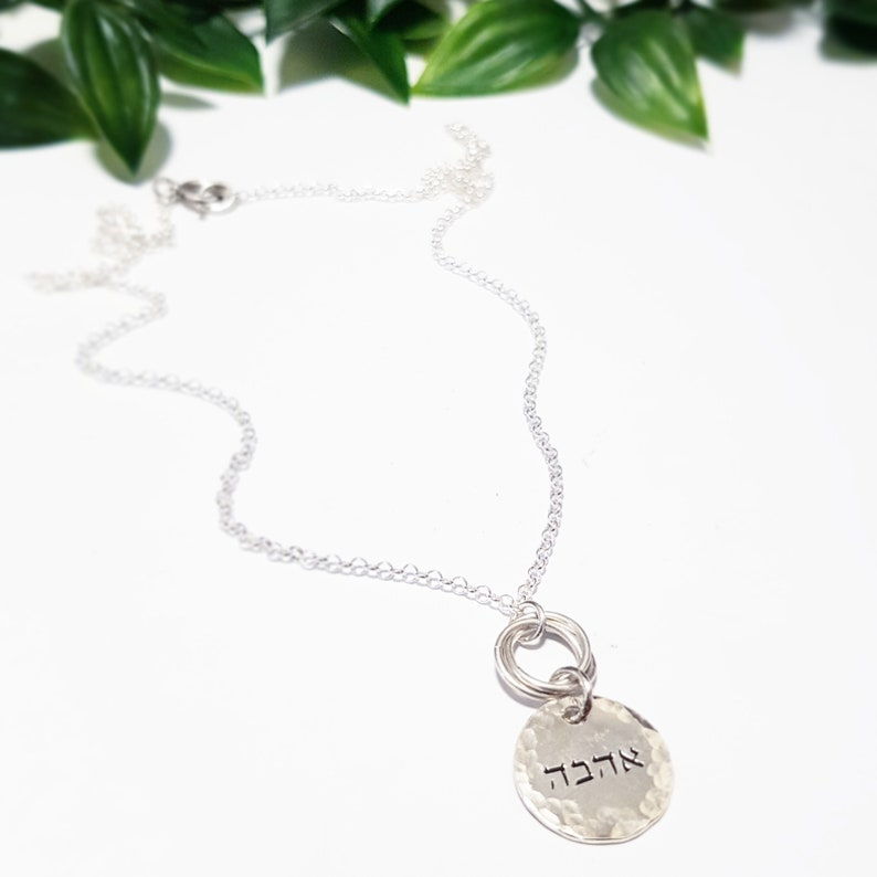 Custom necklace Personalized necklace Layered necklace Name necklace Disc Necklace Silver necklace Engraved necklace Women/'s necklace