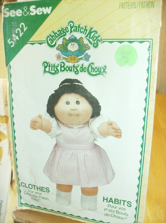 Doll Clothes Dress Patterns for Cabbage Patch Skipper | Etsy