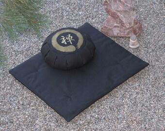Zafu Zabuton Meditation Cushion Pillow set Zen Enso black