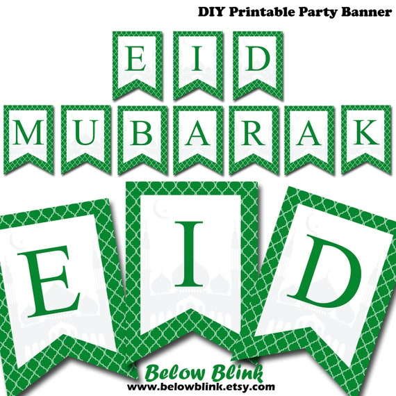 image relating to Printable Banner referred to as Eid Mubarak Printable Banner, Eid Mubarak Banner, Eid