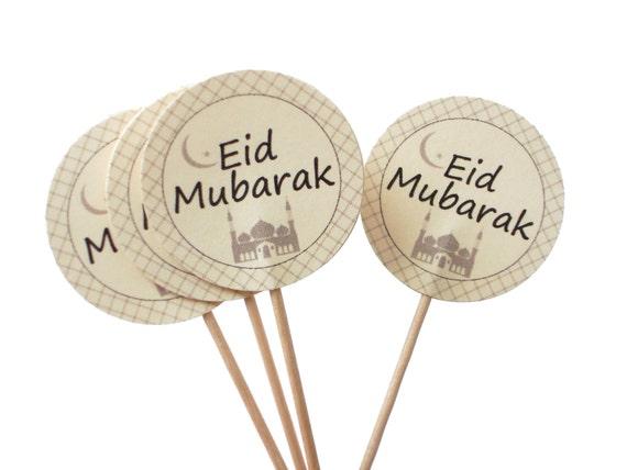 10 Eid Mubarak Cupcake Toppers Muslim Holiday Islamic Toppers