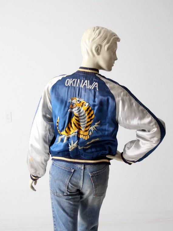 Japanese souvenir jacket, vintage Suka-Japanese to