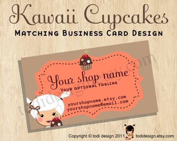 Items Similar To Business Card Design To Match Kawaii Cupcakes