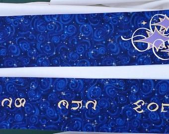 Clergy Stole, Priest Stole, vestment, Advent Stars Purple or Blue