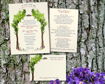 Tree of life Jewish wedding invitation Hebrew Ani l'Dodi Customized to your event DEPOSIT