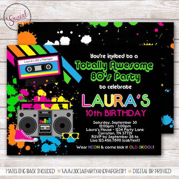 totally awesome 80 s birthday party invitation digital or printed by
