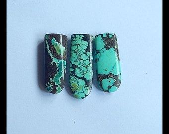 3 Pcs Turquoise Gemstone Cabochons,23x8x4mm,21x8x4mm,3.8g (Cb417)