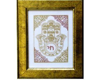 Costom Made - Judaica art, Framed Art, Home decor, Decorative Hamsa, Jewish Gift ,Wall hanging, Gold Jerusalem, Hamsa embroidery, Israel art