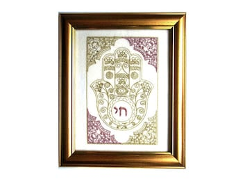 Hamsa Wall, Jewish Gift, Frame Judaica, Hamsa, Filigree, Jewish Chai, Hamsa wall art  Framed Embroidery, חי, Embroidery, Original Israel Art