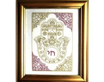 Jerusalem Art, Judaica art, Framed Art, Home decor, Decorative Hamsa, Jewish Gift ,Wall hanging, Jerusalem of gold