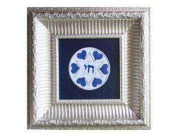 HOLIDAY SALE, Jewish Gift, Magen David, Jewish Wall Decor, Star of David, Framed Embroidery, Jewish Art, Jewish Star, Jewish Ornament