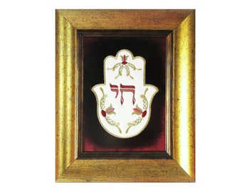 Hamsa Wall Art, Jewish Art, Hamsa Wall Hanging, Hamsa,  Chai, חי, Judaica, Jewish Gift, Frame Embroidery,  Hamsa Art, Jerusalem Art