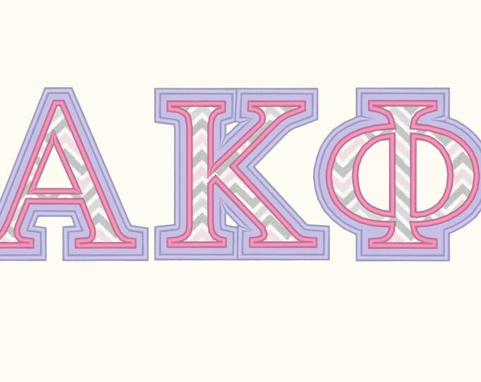 Whole Greek font, alphabet, ABC, letters 2 step applique - 2 colors Greek font sororities, applique Font machine embroidery applique designs