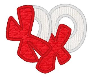 Magic valentine heart - Xo xoxo Heart - machine embroidery designs fill stitch and applique designs - INSTANT DOWNLOAD 4x4, 5x7 and 6x10