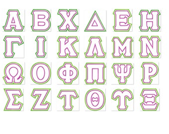 NEW Greek 2 layers sororities whole alphabet classic SATIN applique Double two step font, letters 2 colors Greek font machine embroidery