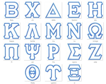 Whole Greek font, alphabet, ABC, letters 1 step applique - 2 colors Greek font sororities, applique Font machine embroidery applique designs