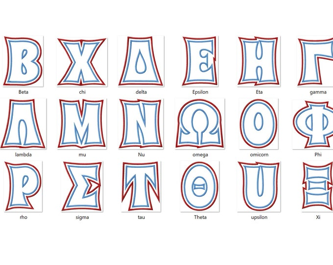 Fancy Greek 2 layers sororities whole alphabet classic SATIN and ZIG ZAG applique Double two step font letters 2 colors Greek embroidery bx