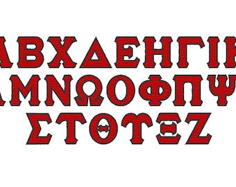 BX! FILL Greek font, alphabet, ABC, 2 colors Greek font sororities fill stitch Font, outline fill stitch font machine embroidery design