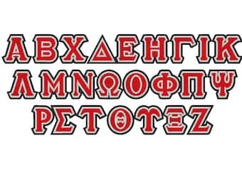 Classic sororities Greek alphabet FILL stitch Double two outline Greek font, alphabet, ABC, letters 3 colors Greek font machine embroidery