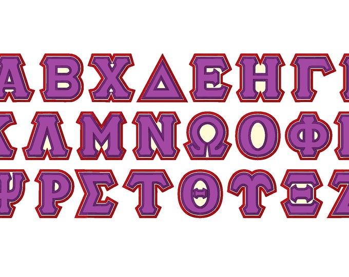 Sororities Greek alphabet Classic Double two applique Greek alphabet, abc, letters 2 step colors font machine embroidery BX & other formats