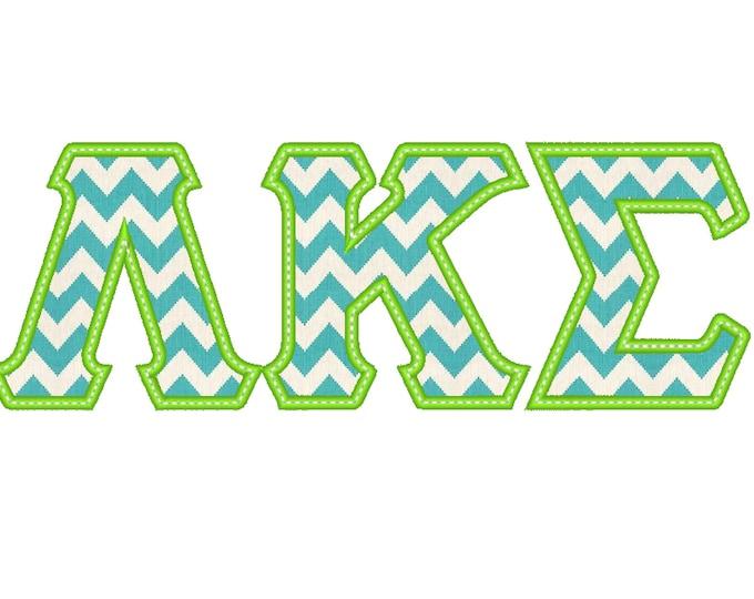Whole Greek font, alphabet, ABC, letters 1 step applique - 2 colors Greek font sororities, applique Font machine embroidery applique designs