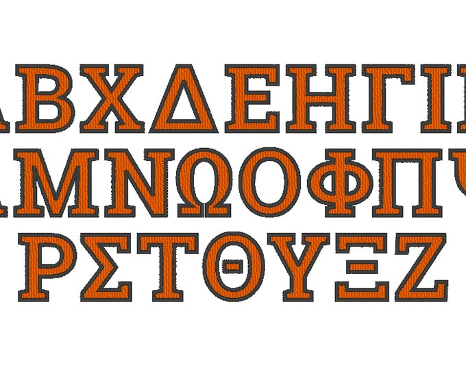 BIG Fill stitch Greek font alphabet Alpha Beta Gamma, 2 colors Greek font sororities fraternities machine embroidery design BX included