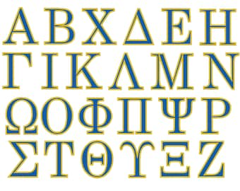 School Sport uniform Greek font, alphabet fill stitch with contrast outline embroidery font machine embroidery designs BX, PES, DST, VP3