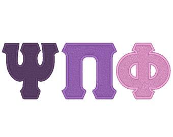Greek font, alphabet, ABC, 2 colors Greek font sororities fill stitch Font, outline fill stitch machine embroidery designs