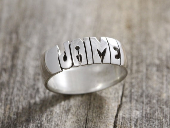 Hand Carved Silver Name Ring - 7mm