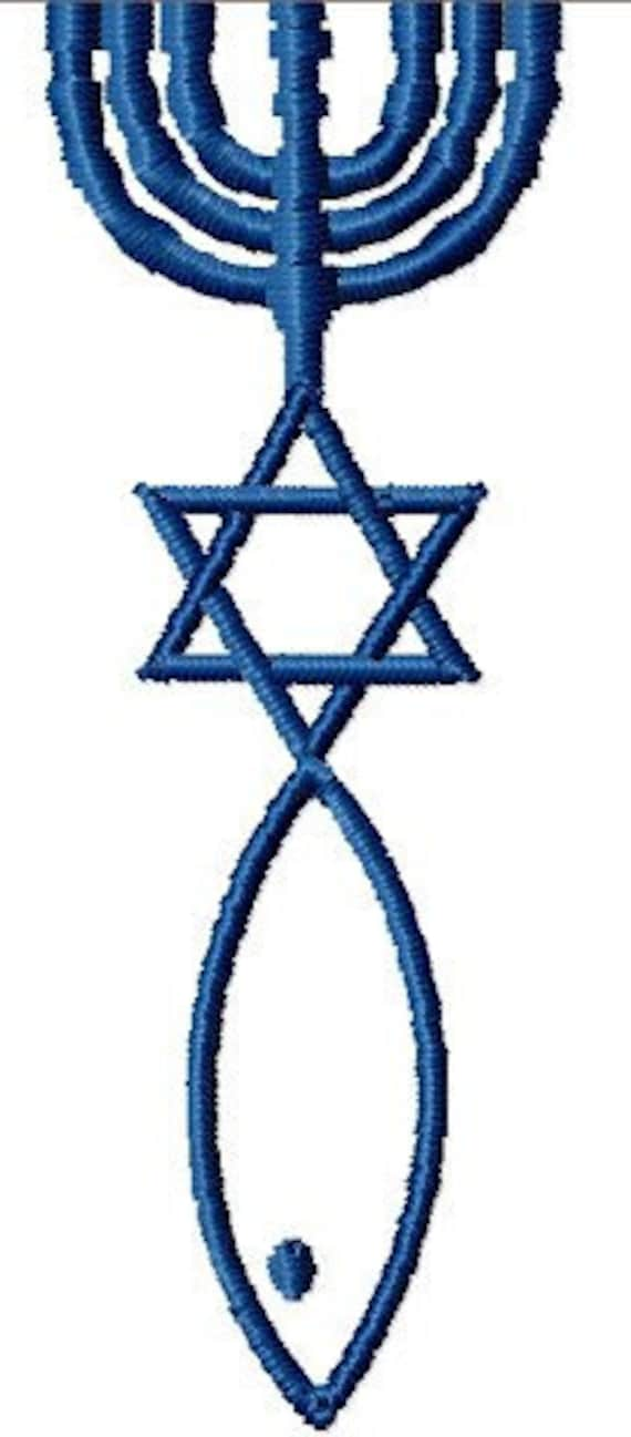 Instant Download Messianic Judaism Symbol Embroidery Design Etsy