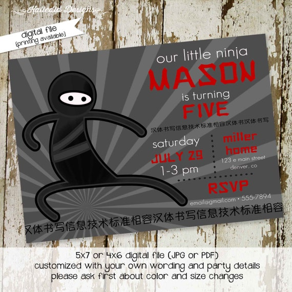 ninja birthday invitation boy baby shower couples coed sip see sprinkle sleepover teenager sibling double retirement party | 289 katiedid