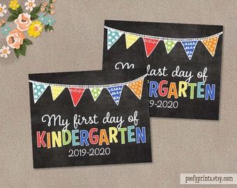 First Day of Kindergarten Chalkboard Printable Sign 8 x 10