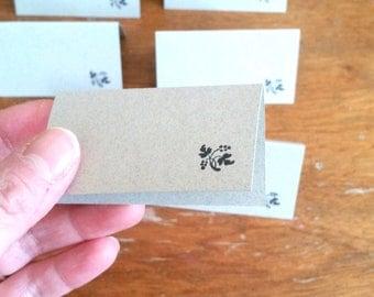 25 Blank Handstamped Floral Name Cards Light Sage Green Tented Escort Cards /Handmade DIY Rustic Boho Wedding Bridal Shower Blank Place Card