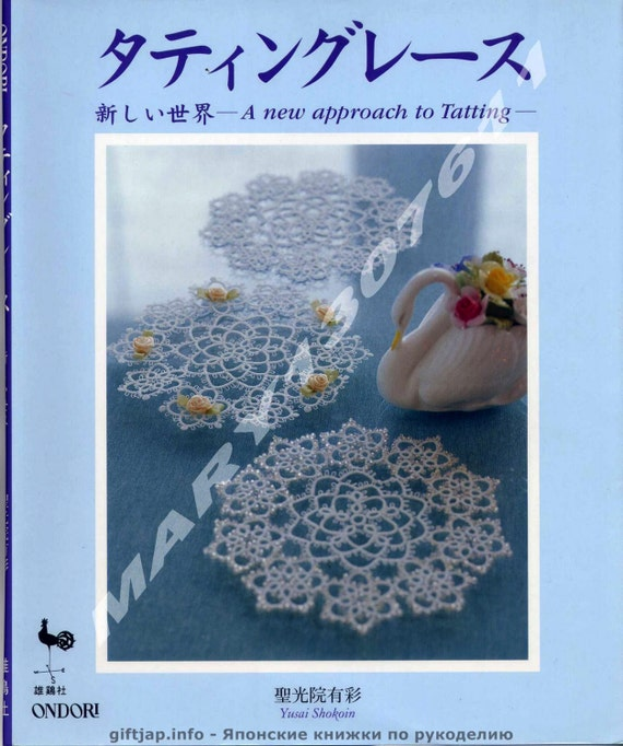Tutorial PDF japanes book Tatting Tutorial pdf pattern | Etsy