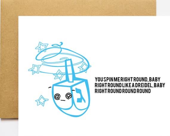 Dizzy Dreidel Hannukah / Hanukkah / Chanukah A2 Greeting Card