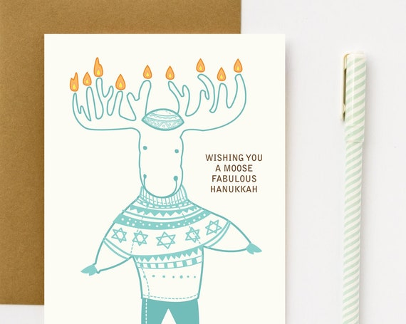 Hannukah / Hanukkah / Chanukah Moose Greeting Card