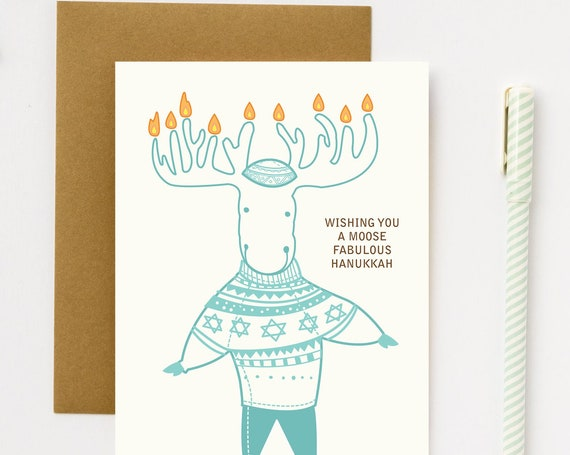 Hannukah / Hanukkah / Chanukah Assorted Cheeky Card Set of 6