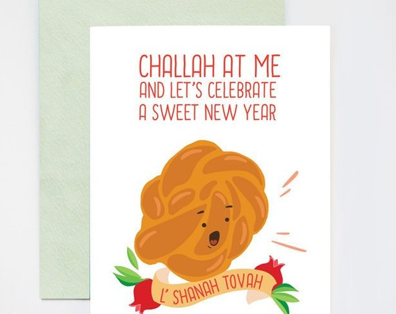 Challah At Me Rosh Hashanah Jewish New Year Greeting Card