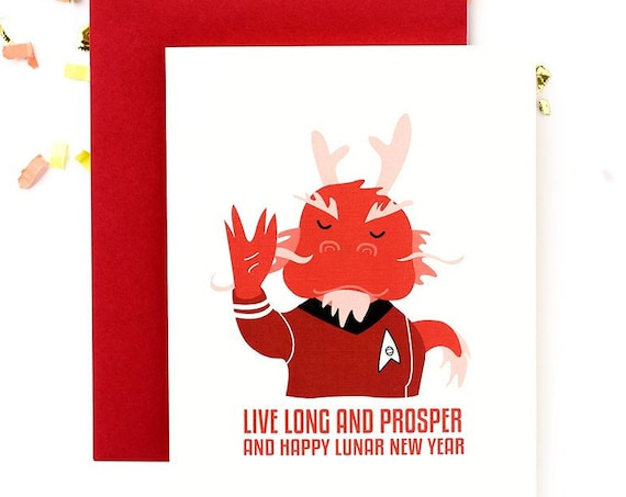Live Long and Prosper Dragon Star Trek Spock Lunar New Year Greeting Card