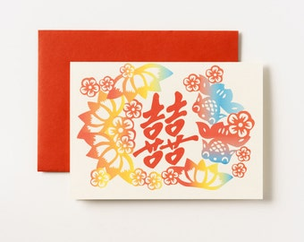 Chinese wedding card etsy m4hsunfo