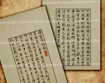 Calligraphy Asian Digital Collage Two Sheet Download Antique Pages Writing Backgrounds Decoupage Printable Images for Craft 426