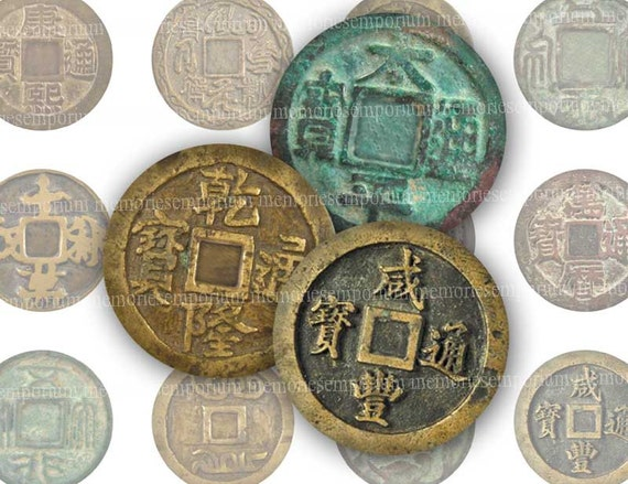 graphic about Printable Coins called Chinese Cash Charms Clipart 1.5 Inch Circles Printable Down load Electronic Paper for Decoupage Antique Magnets Jewellery Button Sbooking 809