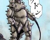 Ultraman: Gudon ultra kaiju