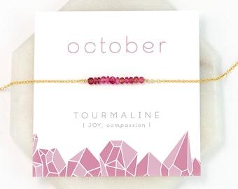 October Birthstone Necklace, Pink Tourmaline Bar Necklace, Tiny Stone Necklace, Pink Gemstone, Rose Gold Choker, Healing Jewelry, NK-DB