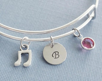 Music Note Bracelet, Musician Gift, Silver Initial Bangle, Charm Bracelet, Personalized, Musician, Swarovski Birthstone, BFF Friend Birthday