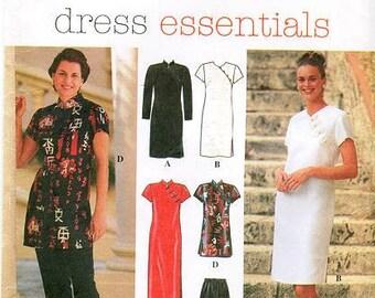 Vintage Sewing Pattern Simplicity 7178  - Misses/Miss Petite Dress, Top, and Pants - Dress Essentials - Asymmetrical Closure -  Sz 10/12/14